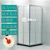 正方形淋浴房   酒店浴室玻璃隔断门定做