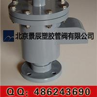 塑料PVC呼吸阀 专业PVC呼吸阀北京品牌厂家