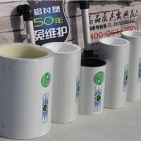 供应蚌埠市铝合金衬塑pert复合管