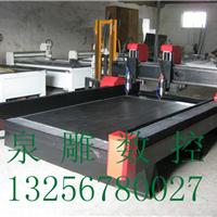 专业生产加工大理石石材雕刻机厂家
