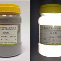 灰色反光粉 玻璃微粒反光粉 涂料专用反光粉