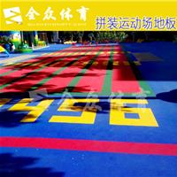 幼儿园户外地板
