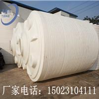 【厂家直销】湖北黄岗10立方塑料水箱