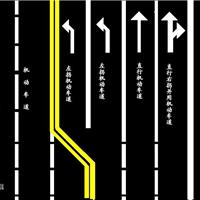 供应杭州飞球道路划线设计道路划线制作精准