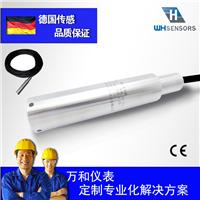 供应WP311A-10-521E22N/(XL6)