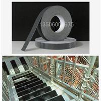 供应电梯用防滑贴,斜坡地面用防滑条