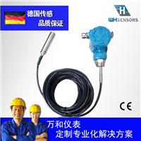 供应投入式静压液位计WH311