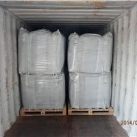 供应出口标准微硅粉