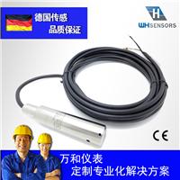 供应HG500液位变送器,万和液位传感器HG500