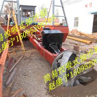供应小型抽沙船绞吸式抽沙船挖泥船设备