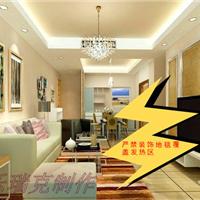郑州电地暖_电热膜地暖在使用中的注意事项