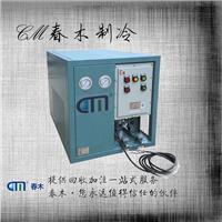 供应氟利昂回收机CM-EP6000