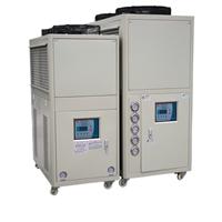 供应低温冰水机