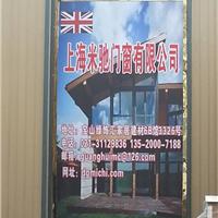 上海米驰门窗有限公司