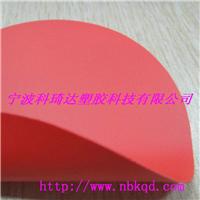 0.5mm红色阻燃PVC防化服面料