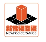 佛山新佛瓷陶瓷有限公司