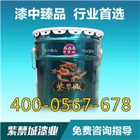 供应氯化橡胶漆北京生产厂家供应氯化橡胶漆