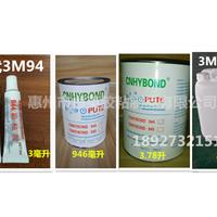 惠州市恒英胶粘制品有限公司