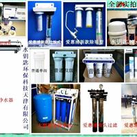 天津3M净水器