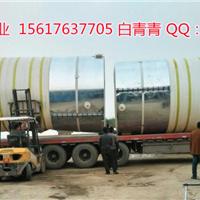 陕西50吨塑料水箱_西安50立方PE储罐厂家
