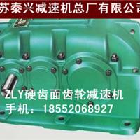 ZLY355-14-1减速机高速轴大齿轮配件现货