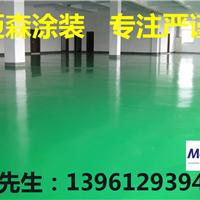 镇江句容丹阳环氧树脂漆厂家环氧自流平价格