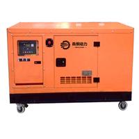 箱柜移动式30KW静音汽油发电机