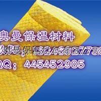供应珠海防火岩棉保温系列产品