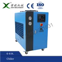 供应馨毅工业冷水机|氧化冷水机