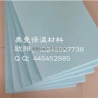 惠州工程挤塑板埋填挤塑板厂家供应