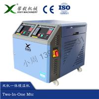 供应各种工业制冷产品|馨毅牌水冷冷水机