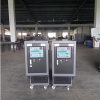 供应导热油循环温度控制机
