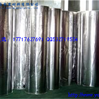 邳州透明自立自封袋 常州机箱铝塑膜编织袋