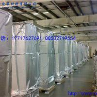 南京专业定制机床电机柜海运防潮防锈包装袋