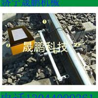 供应钢轨温度力 钢轨无缝线路应力检测仪