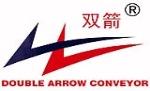 江苏双箭输送机械有限责任公司