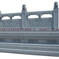 石雕栏杆 安全防护栏 防滑防撞石雕栏杆