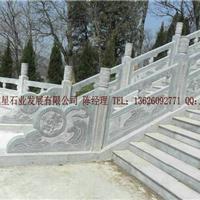 石雕栏杆 埃及米黄石栏杆 汉白玉石栏杆