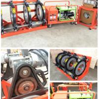 供应280-450PE管液压半自动焊机