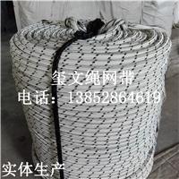 生产杜邦电力牵引绳迪尼玛绳直径10mm
