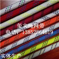 生产登山绳静力绳外墙专业绳高空作业清洗绳