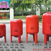 供应囊式气压罐/囊式膨胀罐