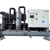 供应山东冷水机厂家品质高效节能