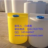 供应 500Lpe计量箱 加药箱  郑州润玛塑业