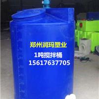 河南1吨化工搅拌桶,河南1吨盐酸搅拌桶厂家