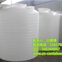 供应水处理pe清洗水箱 郑州润玛塑业