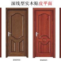 深线型烤漆门实木复合门室内门厂家
