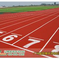 供应深圳200米混合型塑胶跑道每平方价格