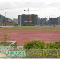 供应深圳200米透气型塑胶跑道每平方价格