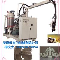 供应厂家直销高压发泡机VLM-HS型